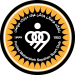 Foolad Mobarakeh Sepahan Football Club