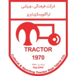 Tractor Sazi Tabriz Football Club