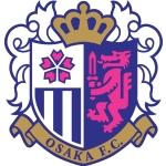 Ver Partido: Ventforet Kofu vs Cerezo Osaka (22 de julio) (A Que Hora Juegan)