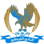 Al-Faisaly Sports Club of Amman