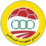 Al-Ahed Sport Club
