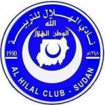 Al Hilal Educational Club