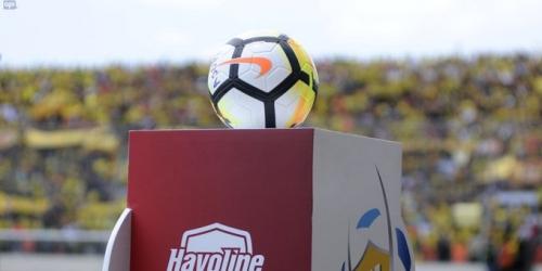 Ecuador tendrá su propia Copa