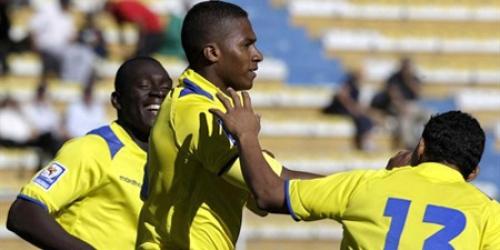 Ecuador y China suspenden el partido amistoso
