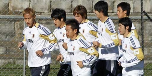 Japón abre las puertas para disputar la Copa América