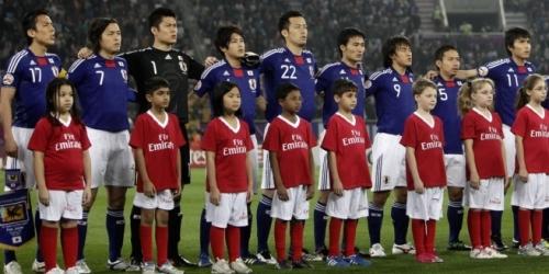 Japón reexamina su decisión de no ir a la Copa América