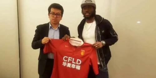 OFICIAL: Gervinho jugará en la Super Liga de China