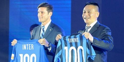 (OFICIAL) Italia, el Inter de Milán cambió de dueños