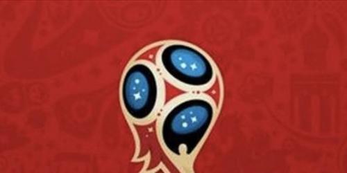 (OFICIAL) Medio inglés dio a conocer el 11 del Mundial Sub 23