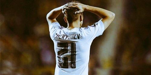OFICIAL: Real Madrid eliminado de la Copa del Rey
