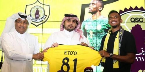 (OFICIAL) Samuel Eto'o jugará en Qatar
