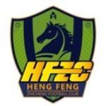 Guizhou Hengfeng Zhicheng Football Club