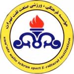 Naft Tehran Football Club
