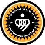 Foolad Mobarakeh Sepahan Football Club