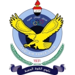 Al Quwa Al Jawiya Football Club