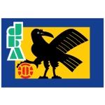 Japón Sub-23