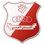 Al-Ahly Sports Cultural & Social Club
