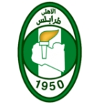 Al Ahli Sporting Club