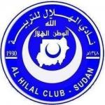 Al Hilal Omdurmán