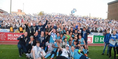 Dinamo Brest junto a Maradona gana la Copa de Bielorrusia