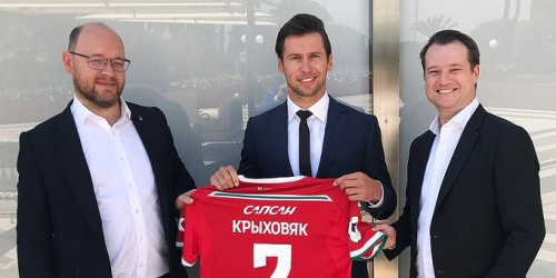(OFICIAL) El Lokomotiv se refuerza con el polaco Grzegorz