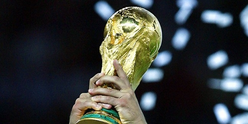 (OFICIAL) La Copa Mundial llegó a Moscú