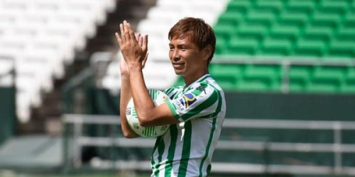 (OFICIAL) Takashi Inui cambia de club en LaLiga
