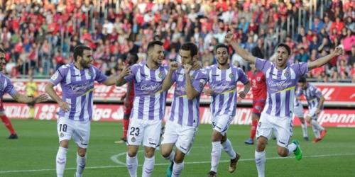 (OFICIAL) Valladolid regresa a primera división de España