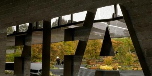 (RUMOR) City en la mira de la FIFA